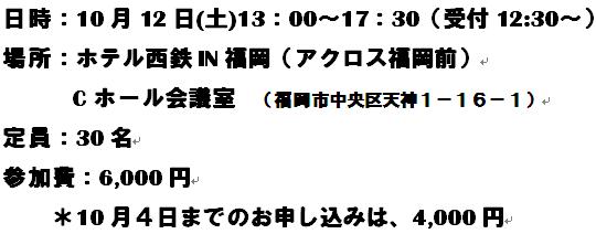 bandicam 2013-09-27 07-37-33-656