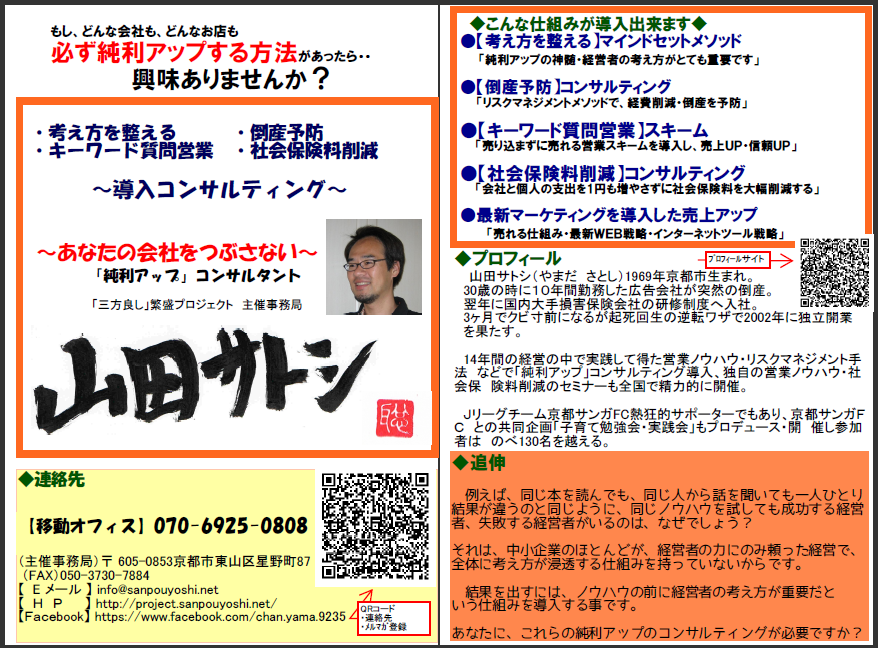 bandicam 2013-11-13 08-30-45-234