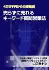 bandicam 2014-01-13 16-42-24-375