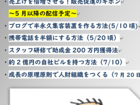 bandicam 2018-04-23 11-57-59-646